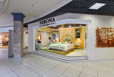 Interior Furniture shopping complex Grand. Furniture shopping mall GRAND -  largest specialty shop. MOSCOW, RUSSIA - MARCH 05 2015: Interior Furniture shopping Royalty Free Stock Image