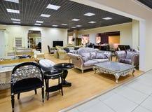 Interior Furniture shopping complex Grand. Furniture shopping mall GRAND -  largest specialty shop Stock Image