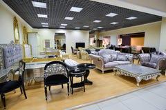 Interior Furniture shopping complex Grand. Furniture shopping mall GRAND -  largest specialty shop. MOSCOW, RUSSIA - MARCH 05 2015: Interior Furniture shopping Stock Photos