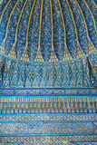 Interior of Green Mausoleum in Bursa Royalty Free Stock Photography