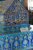 Interior of Green Mausoleum in Bursa Royalty Free Stock Photos