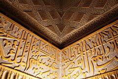 Interior of Guri Amir mausoleum Royalty Free Stock Image