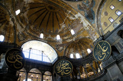 Interior of Haghia Sophia Royalty Free Stock Photos