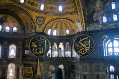 Interior of Hagia Sofia Royalty Free Stock Photos