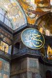 Interior Hagia Sophia, Aya Sofya museum in Istanbul Turkey Stock Photography