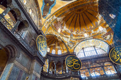 Interior Hagia Sophia, Aya Sofya museum in Istanbul Turkey Royalty Free Stock Image
