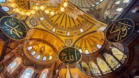 The interior of Hagia Sophia, Ayasofya, Istanbul, Turkey. Royalty Free Stock Photos
