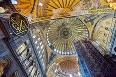 The interior of Hagia Sophia, Ayasofya, Istanbul, Turkey. Stock Photos
