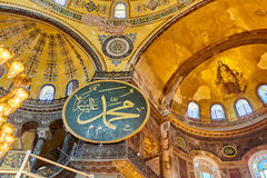 The interior of Hagia Sophia, Ayasofya, Istanbul, Turkey. Royalty Free Stock Images