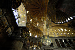 Interior of the Hagia Sophia, few wooden disks Stock Photo