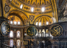 Interior of Hagia Sophia - greatest monument of Byzantine Culture, Istanbul, Turkey. stock photography