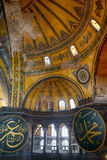 Interior of the Hagia Sophia with Islamic elements on the top of Stock Photography