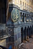 Interior of the Hagia Sophia of Istanbul. Ancient caligraphic Quranic words are on the wall. Interior of the Hagia Sophia of Istanbul royalty free stock photos