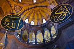Interior of the Hagia Sophia in Istanbul, Turkey. Stock Photography