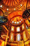 Interior of Hagia Sophia in Istanbul, Turkey Royalty Free Stock Photo