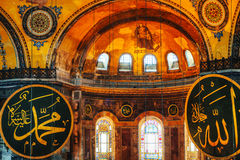 Interior of Hagia Sophia in Istanbul, Turkey Stock Image