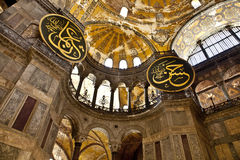 Interior of the Hagia Sophia Istanbul Turkey Stock Photo