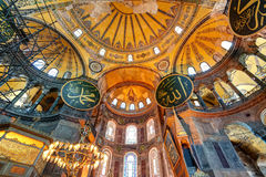 Interior of the Hagia Sophia in Istanbul, Turkey. Inside the Hagia Sophia in Istanbul, Turkey. Hagia Sophia is the greatest monument of Byzantine Culture royalty free stock photo