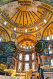 Interior of the Hagia Sophia in Istanbul, Turkey. Interior of the Hagia Sophia on May 25, 2013 in Istanbul, Turkey. Hagia Sophia is the greatest monument of stock photo