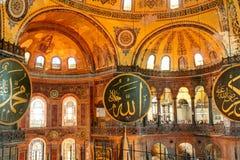 Interior of the Hagia Sophia in Istanbul, Turkey. Interior of the Hagia Sophia on May 25, 2013 in Istanbul, Turkey. Hagia Sophia is the greatest monument of royalty free stock photo