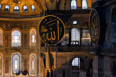 Interior of Hagia Sophia in Istanbul, Turkey. Stock Photo