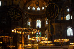 Interior of Hagia Sophia Royalty Free Stock Photos