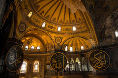 Interior of Hagia Sophia Stock Photography