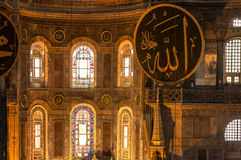 Interior of Hagia Sophia Royalty Free Stock Photography