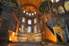 Interior of Hagia Sophia museum in Istanbul Stock Images