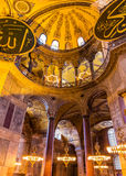 Interior of Hagia Sophia museum Stock Photography