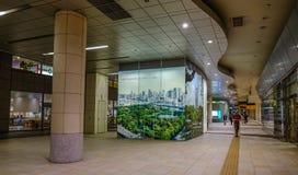 Interior of Haneda Airport in Tokyo, Japan royalty free stock photography