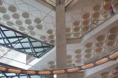 Interior hermoso del museo de Qatar Imagen de archivo