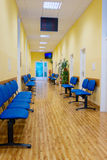 Interior of Hospital. Chairs in the interior of modern Hospital Royalty Free Stock Image