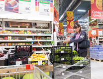 Interior of the hypermarket Karusel. One of largest retailer Stock Images