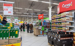 Interior of the hypermarket Karusel Stock Images