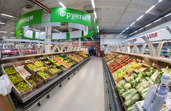 Interior of the hypermarket Karusel Royalty Free Stock Images