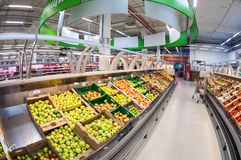 Interior of the hypermarket Karusel Royalty Free Stock Photography