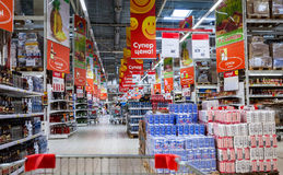 Interior of the hypermarket Karusel. Stock Images