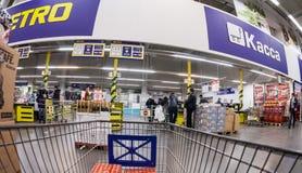 Interior of the hypermarket METRO Stock Image