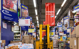 Interior of the hypermarket METRO Royalty Free Stock Photo