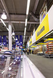 Interior of the hypermarket METRO Royalty Free Stock Images