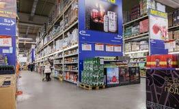 Interior of the hypermarket METRO Royalty Free Stock Photos