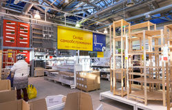 Interior of the IKEA Samara Store Royalty Free Stock Image
