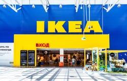 Interior of the IKEA Samara Store royalty free stock images