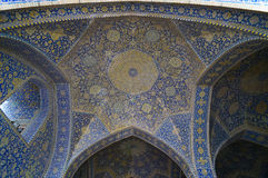 Interior of the Imam Mosque in Isfahan, Iran. Royalty Free Stock Photo