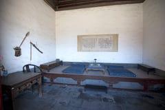 Interior imperial del palacio Foto de archivo libre de regalías