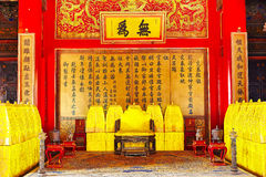 Interior imperial palaces and pavilions of the Forbidden City in Stock Photos