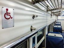 Interior indio del tren de pasajeros Nuevo coche general Foto de archivo libre de regalías