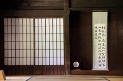 Interior japonés de la casa Foto de archivo