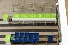 Interior of Katowice International Airport - Pyrzowice, Poland. Stock Photos